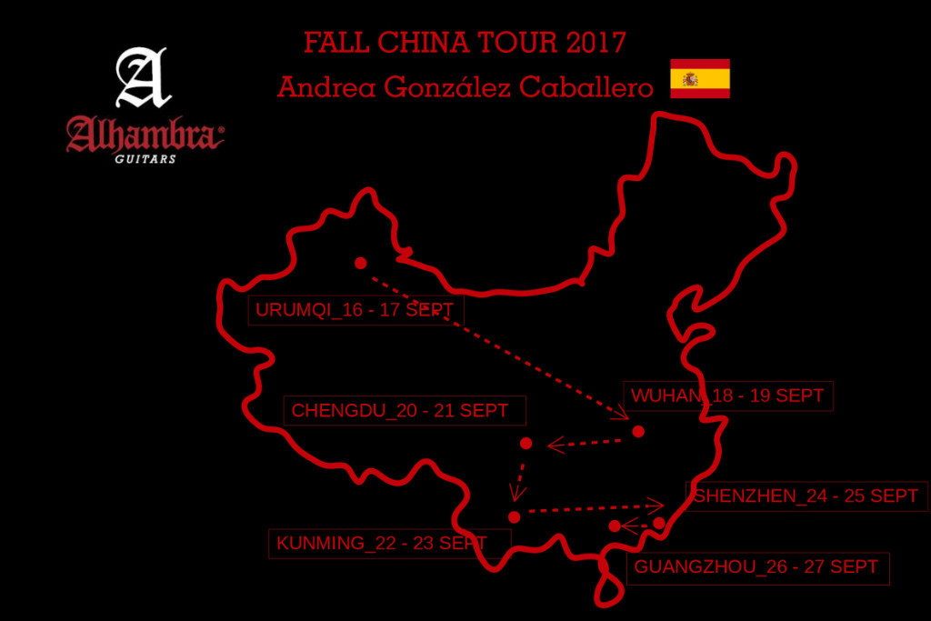 Fall China Tour Alhambra